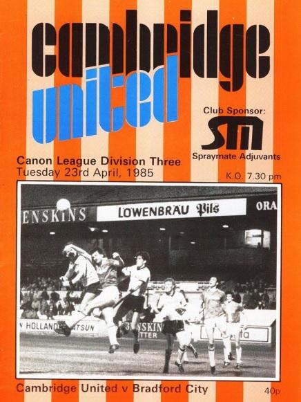 Cambridge 1985.jpg